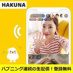 Hakuna Live