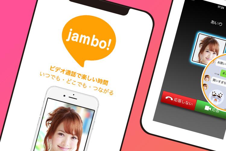 Jambo Chat
